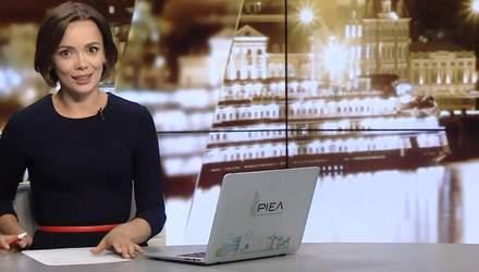 Випуск новин за 22:00: Затримання в Миколаєві. Підозра синові Шуфрича