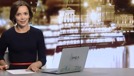 Выпуск новостей за 22:00: Задержание в Николаеве. Подозрение сыну Шуфрича