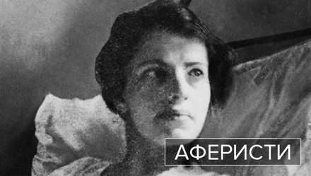 Аферисты. Анна Андерсон – псевдо-Романова, заставившая поверить в свое царское происхождение