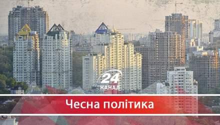 Парасолька для лиходіїв: як СБУ допомагає ділити золоту землю київську