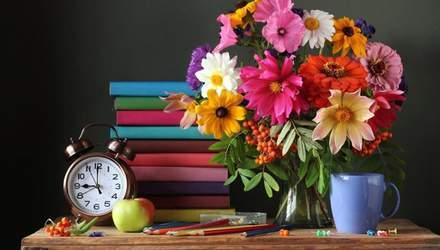 З днем вчителя: щирі привітання зі святом у прозі та віршах