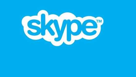 У Skype знову трапився масштабний збій: зачепило і  Україну