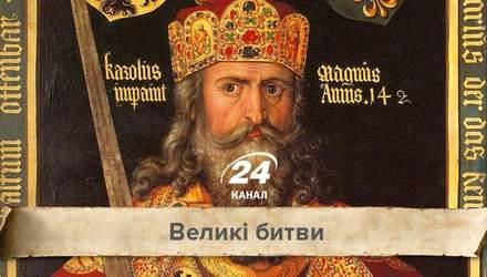 Великие битвы. За что Карл Великий воевал с саксами – за христианство или богатство