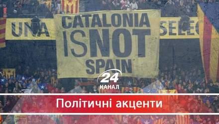 І знов про незалежність: до чого може дійти протистояння між урядами Іспанії та Каталонії?