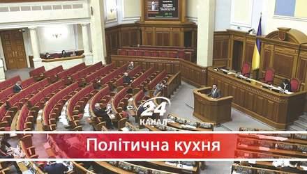 Хто з депутатів найбільше пропускає засідання Верховної Ради
