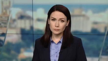 Выпуск новостей за 16:00: Новый отопительный сезон. Возвращение украинских спортсменов