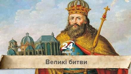 Великі битви. Верденська різня – нечувана жорстокість Карла Великого