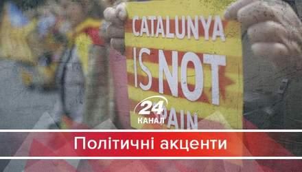 Ефект доміно: у Іспанії є лише два виходи для Каталонії