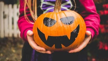 Хелловін-2018: коли і як відзначають моторошне свято