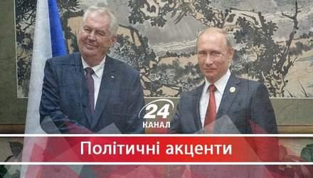"""Заява Земана вигідна не лише Росії: хто і чому не проти """"продати"""" Крим"""