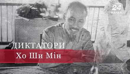"""Хо Ши Мін – """"богоподібний старець-диктатор"""" з більшовицьким серцем"""