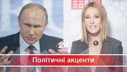 Про абсурдність російських передвиборчих перегонів