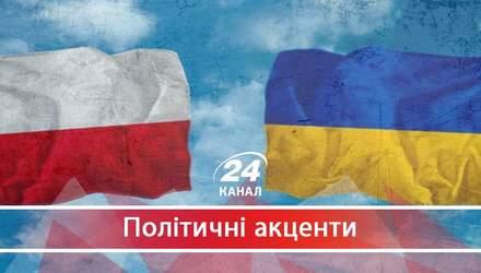 З чим пов'язаний черговий скандал в українсько-польських відносинах