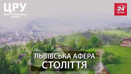 """Як львівські депутати планують роздерибанити дитячі табори, прикриваючись """"безпекою"""""""