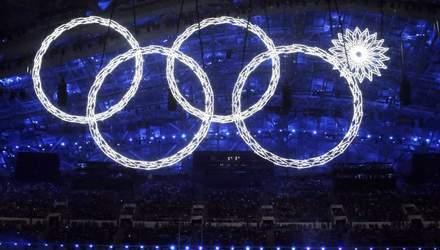 """У Росії відібрали чергові медалі з """"переможної"""" Олімпіади в Сочі"""
