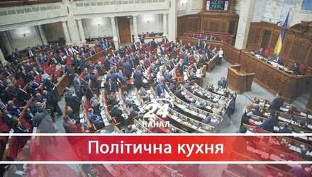Велике дослідження: кому з депутатів українці вірять найменше і чому