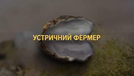 """Російські вчені заборонили фермеру вирощувати молюсків через """"небезпеку обороноздатності РФ"""""""
