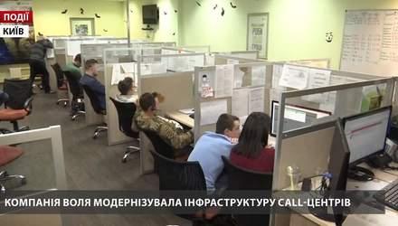 Компанія ВОЛЯ модернізувала інфраструктуру call-центрів