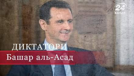 """Як """"сирійський Сталін"""" Асад перетворив країну на військове пекло"""