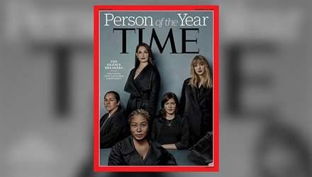 Персоною року Time стали жінки, які заявили про сексуальне домагання