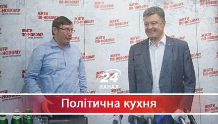 Заходу набридли брудні ігри української влади