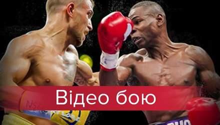 Ломаченко – Ригондо: полное видео боя