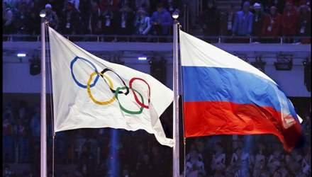 В России сделали заявление, поедут ли их спортсмены на Олимпиаду-2018 под нейтральным флагом