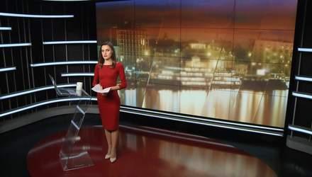 Випуск новин за 18:00: Статки Пімахової. Андріївські вечорниці у Львові