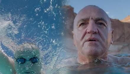 Мартін Стрел – видатний плавець, який проплив всі найбільші річки