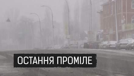 Якими статками володіє родина працівника МВС, який скоїв резонансну ДТП в Києві