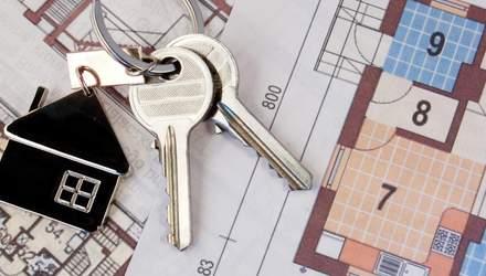 У Львові більше 40 родин бійців АТО отримали нові квартири