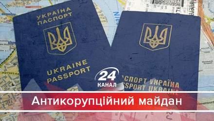 Чи зможе безвіз з ЄС вижити в умовах тотальної корупції в Україні