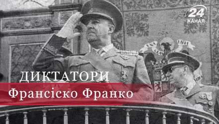 Душогуб і гордість нації: чим Франко відрізнявся від Гітлера та Сталіна