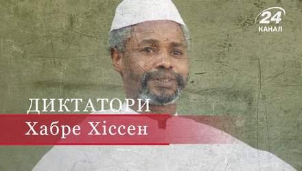 Хіссен Хабре – чадський кат, який вчинив моторошні звірства проти сотні тисяч людей