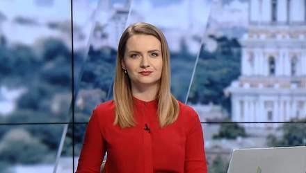 Випуск новин за 10:00: Моторошна аварія в Москві. Статки родини Пімахової