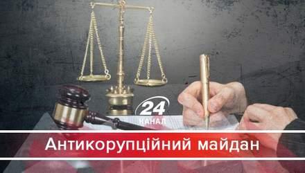 Рік саботажу боротьби з корупцією: чим найбільше пишалося керівництво України