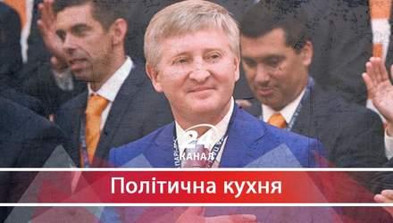 Подарунки від держави: чому деолігархізація не зачепила Ахметова