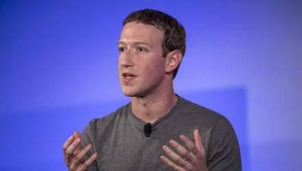 Состояние Марка Цукерберга за несколько дней снизилось до 74 миллиардов долларов из-за изменений в Facebook