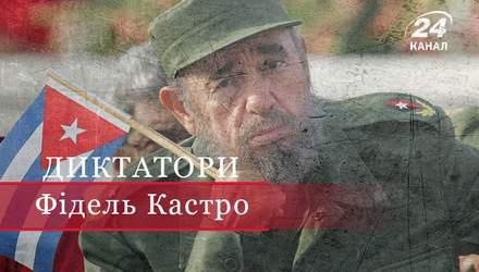 Чому Фідель Кастро співпрацював з СРСР