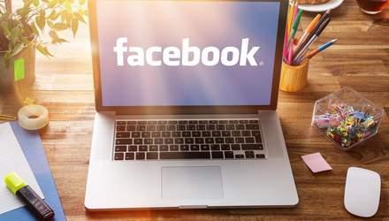 Новий алгоритм Facebook — ніж у спину ЗМІ та бізнесу