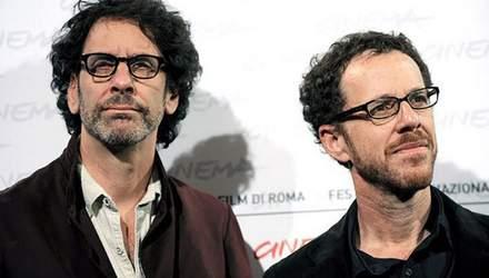Чому братів Коен вважають найексцентричнішими режисерами Голлівуду