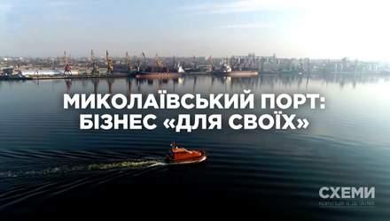 Бізнес для своїх: хто поклав око на Миколаївський морський порт
