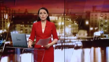 Підсумковий випуск новин за 21:00: Квартири для бійців АТО. Скандал у шкільній їдальні