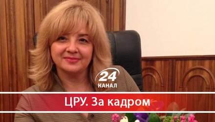 Якими статками володіє головний ревізор України