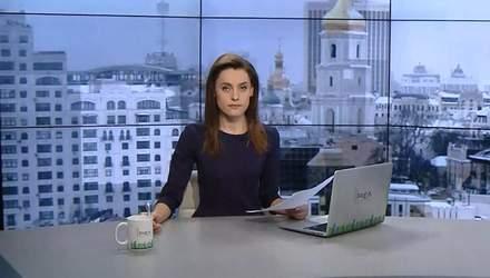 Випуск новин за 11:00: Квартири для бійців АТО. Результати зустрічі Волкера та Суркова