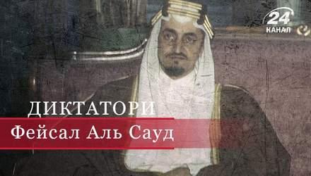 Як Фейсал Аль Сауд влаштував тихий переворот і відмовив брата від трону