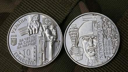 """Техника войны. Новая монета с """"киборгами"""". Испытания украинской крылатой ракеты"""