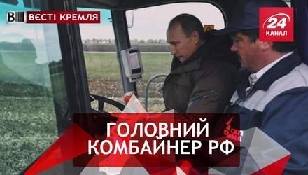 Вєсті Кремля. Слівкі. Плани Путіна на майбутнє. Недопереворот в Москві
