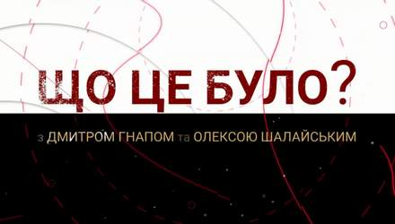 """Что это было. Директор """"ЦПК"""" рассказала об уголовных производствах против Злочевского"""