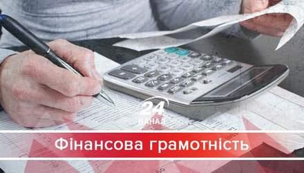 Как власть Украины придумывает способы профукать деньги налогоплательщиков 92d8cef318a01